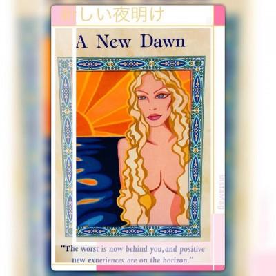 おうし座新月のオラクルメッセージ「新しい夜明け」困難な時期は過ぎ去りました。水平線かなたに新しいポジティブなことが待っています。 荒波での航海によく耐えました。これからは順調な旅になります。より良いものを期待しても良いでしょう。意識と記憶の中からネガティブなもの洗い流してポジティブな学びと愛情だけにしましょう。怒りや苦い思いはあなたの心の負担になるのでいつまでもネガティブな思いにしがみつかず、手放してください!