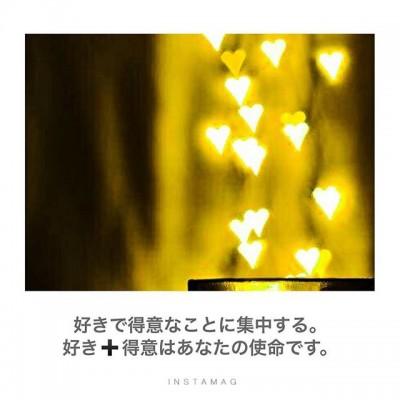 水星&冥王星からのメッセージ - from Instagram