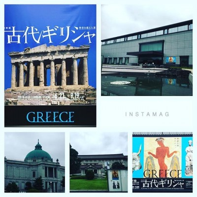 古代ギリシャ展ー時空を超えた旅ーに行ってきました。神々とともに生きた人間の姿を描いた芸術作品見ごたえ十分でした。ギリシア神話が好きならさらに興味深く作品を鑑賞できると思います。オススメです。 - from Instagram